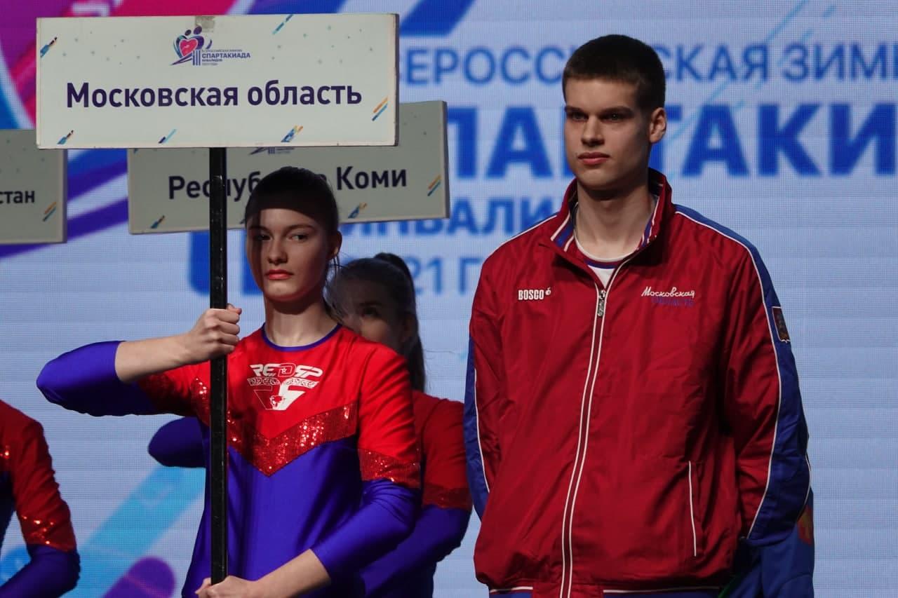 Подмосковные параспортсмены завоевали 7 медалей на Всероссийской зимней Спартакиаде инвалидов