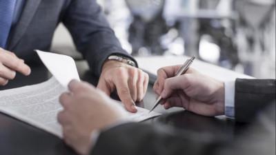 Порядок проведения электронного аукциона нарушили в Дзержинском