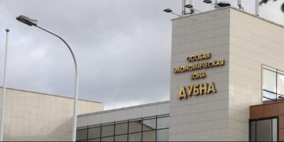 Резидент подмосковной ОЭЗ получил патент на косметическую склеральную линзу