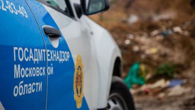 Руководитель Госадмтехнадзора Подмосковья подвел итоги деятельности ведомства в 2020 году