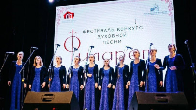 Сорок пять городов Подмосковья заявили на участие в конкурсе духовной песни