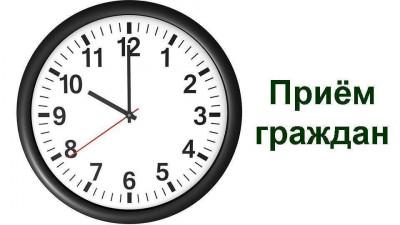 Сотрудники подмосковного Комлесхоза проведут прием жителей муниципалитетов в марте