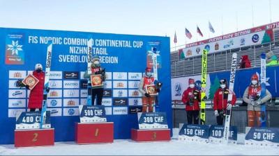 Спортсменка из Подмосковья завоевала серебро Континентального Кубка по лыжному двоеборью