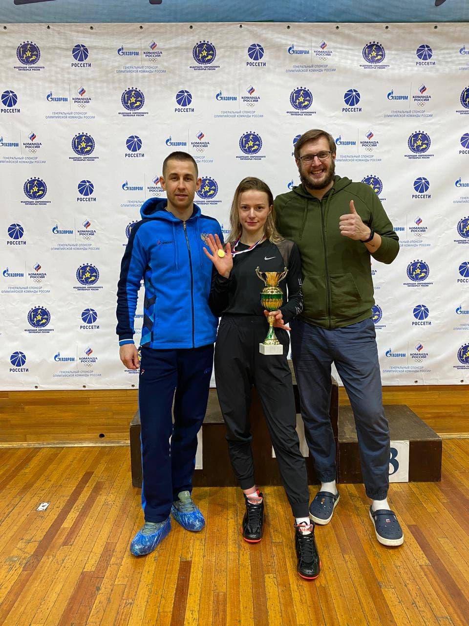 Спортсмены из Подмосковья стали лучшими на всероссийских соревнованиях по современному пятиборью
