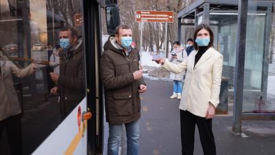 Стотысячному пассажиру в Подмосковье вручили карту «Тройка»