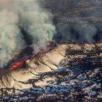 В Исландии извергается вулкан