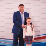 В Минспорте России вручили золотые знаки отличия ГТО