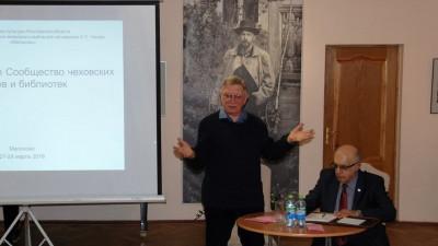 Встреча членов международного сообщества чеховских музеев и библиотек пройдет в онлайн-формате