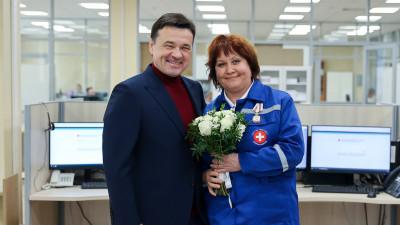 Андрей Воробьев поздравил сотрудников станции скорой помощи с профессиональным праздником