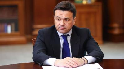 Андрей Воробьев выступит с ежегодным программным обращением к жителям региона 27 апреля
