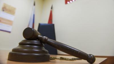 Арбитраж поддержал решение УФАС Подмосковья по делу о нарушении закона о банкротстве