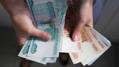 Благодаря электронному магазину в Подмосковье сэкономили почти 3,6 млрд рублей в 2020 году
