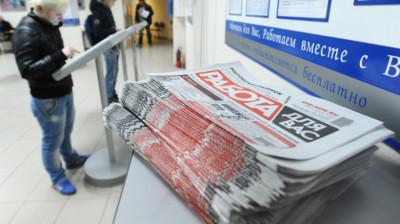 Более 4 тысяч вакансий доступно для инвалидов в Подмосковье