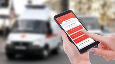 Более 5 тыс. вызовов приняли операторы системы-112 Подмосковья через мобильное приложение