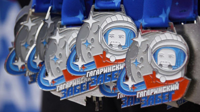 Более тысячи человек стали участниками «Гагаринского забега» в Звездном городке