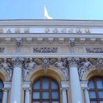 Центральный банк отзывает лицензии - в этот раз Интерпромбанк и Нейва