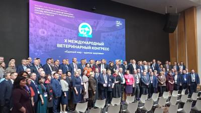 Делегация Подмосковья принимает участие в X Международном ветеринарном конгрессе