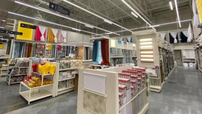 Стротельный магазин