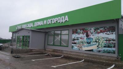 Главгосстройнадзор проверил строящийся магазин в Егорьевске