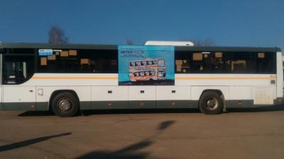 Одиннадцать «космических» автобусов вышли на подмосковные маршруты