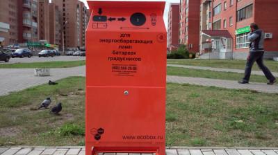 Контейнер для раздельного сбора опасных отходов