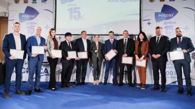 Юбилейный деловой форум «Территория бизнеса» состоялся в подмосковной ОЭЗ «Дубна»