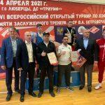 Юноши из Подмосковья заняли первое общекомандное место на всероссийском турнире по боксу