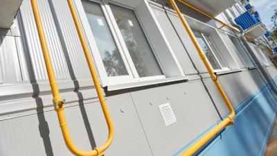 Капитальный ремонт систем газоснабжения проведут в 1,3 тыс. домах Подмосковья до 2022 года