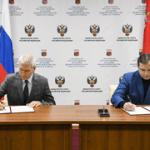 Минспорт России и РФС заключили Соглашение о развитии футбола со Смоленской областью
