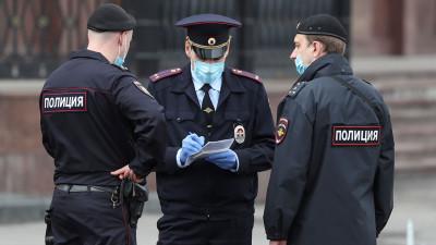 На 2,6% сократилось число преступлений в Подмосковье