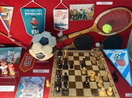 «О спорт, ты – мир!» в живописи, плакатах и предметах