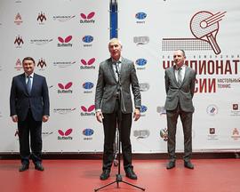 Олег Матыцин и Игорь Левитин открыли Чемпионат России по настольному теннису