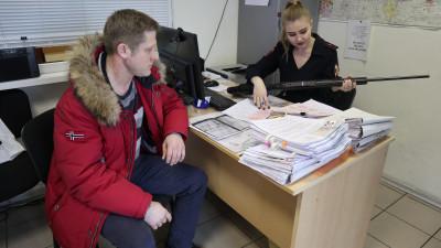 Почти 39 тыс. обращений обработали в Центре лицензионно-разрешительной работы Подмосковья