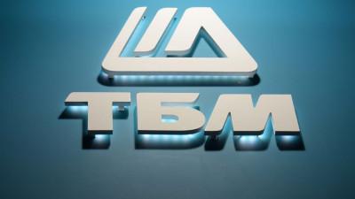 Компания АО «Т.Б.М.»