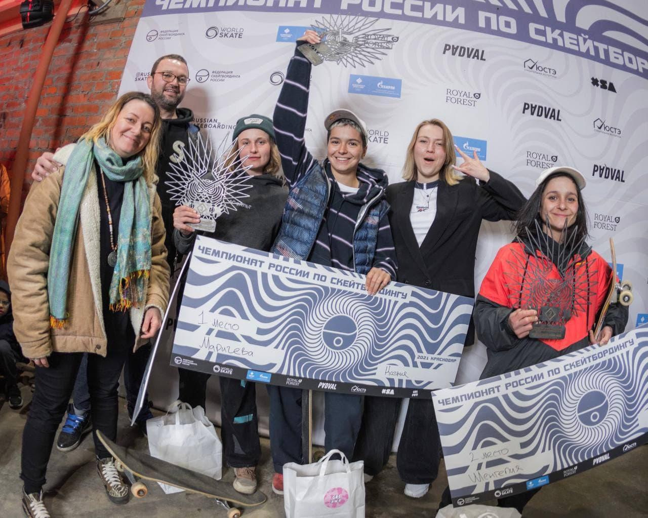 Подмосковная скейтбордистка стала чемпионкой России