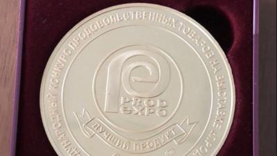 Подмосковное предприятие наградили медалью за лучший продукт на «Продэкспо-21»