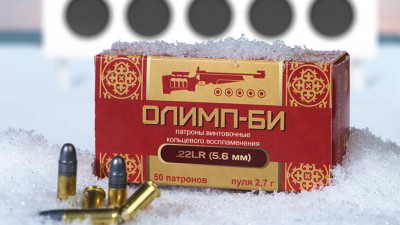 Подмосковное предприятие удвоит производство спортивных и охотничьих патронов