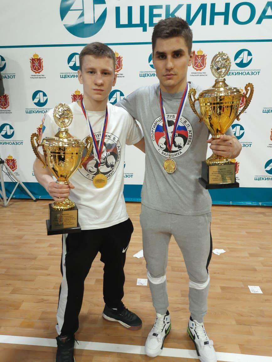Подмосковные боксёры стали лучшими на чемпионате ЦФО