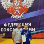 Подмосковные боксёры завоевали серебро и бронзу на юношеском первенстве России