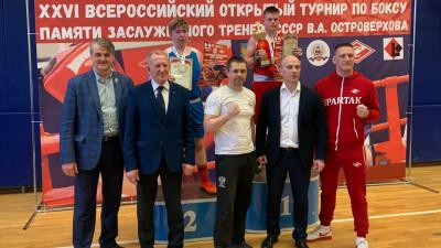 Подмосковные спортсмены заняли первое место на всероссийском турнире по боксу