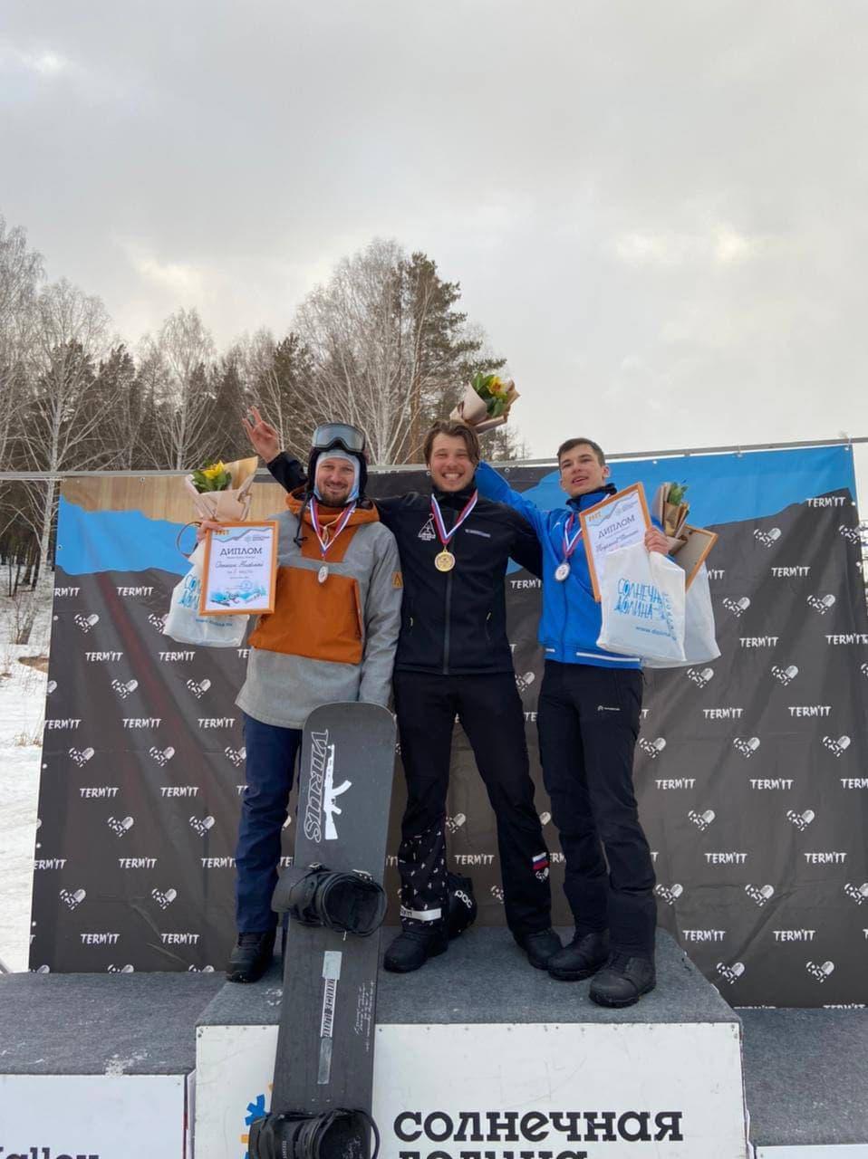 Подмосковный спортсмен стал бронзовым призёром Кубка России по сноуборду