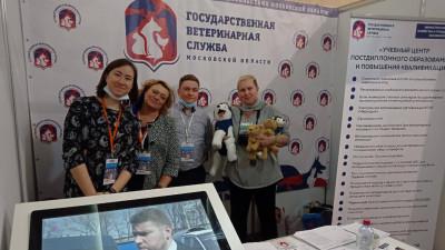 Подмосковный учебный центр повышения квалификации представлен на ветеринарном конгрессе