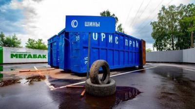 Порядка 6,5 тыс. старых шин сдали на переработку в Подмосковье за неделю