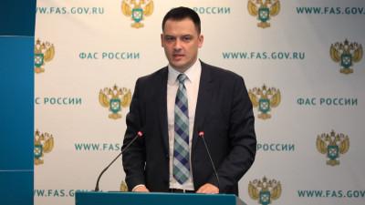 Правительство Подмосковья представило опыт по развитию конкурентной среды на конференции ФАС