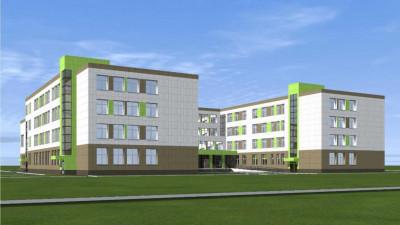 Проект школы на 825 мест в Серпухове включили в реестр проектов повторного применения
