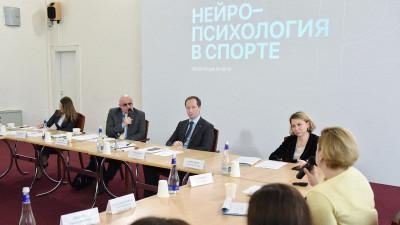 Роман Терюшков обсудил проект «Нейропсихология в спорте» в Раменском городском округе