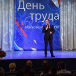 Роман Терюшков: «Подмосковье входит в пятёрку лидеров в России по экономическому развитию благодаря труду жителей региона»