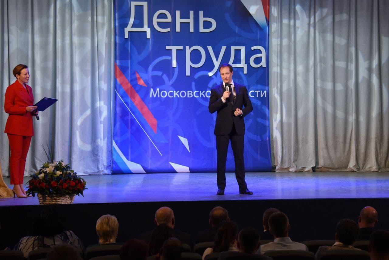 Роман Терюшков: «Подмосковье входит в пятёрку лидеров в России по экономическому развитию благодаря...