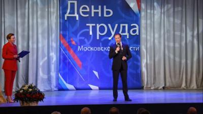Роман Терюшков посетил Дом культуры «Сатурн» в Раменском округе