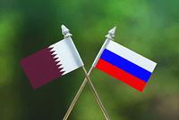 Российско-катарское спортивное сотрудничество получает дополнительный импульс развития